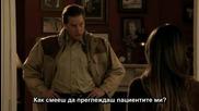 Д-р Зоуи Харт сезон 1 - епизод 1