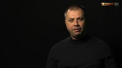 Как да се раздели Украйна - Александър Бородай - анализ