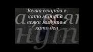 Rednex - Wish you were here (prevod) mpeg4
