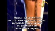 Alice Cooper - Poison ( Превод )