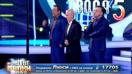 Люси като Тодор Колев -
