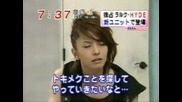 Vamps - Mezamashi Tv 2008.05.28