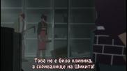 Shiki - 19 епизод бг суб (вградени) Високо качество