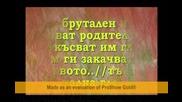 Млада Любов :** с.1 еп.1