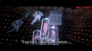 Жизнена сила (1985) - бг субтитри Част 1 Филм