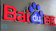 Baidu Buys $58M Stake in SMI Theater Chain