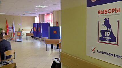 Russia: Vladivostok, Sevastopol, Kazan and Saint Petersburg vote in State Duma elex