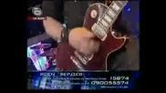 Music Idol 2 - Ясен ( Рок Концерт )