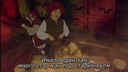 2/6 Властелинът на пръстените * Бг Субтитри * анимация (1978) The Lord of the Rings [ H D ]