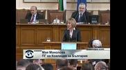 Остатъкът от отпуск 2010 ще се ползва до края на 2012-а, реши на първо четене парламентът
