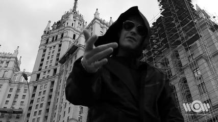 Guf - Бай (video 2015)