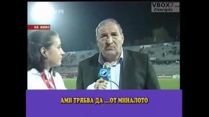 Треньор №1 за 20 век на България