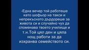 Наруто - фик 45