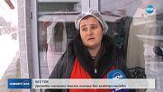 Десетки населени места останаха без ток заради снеговалежа
