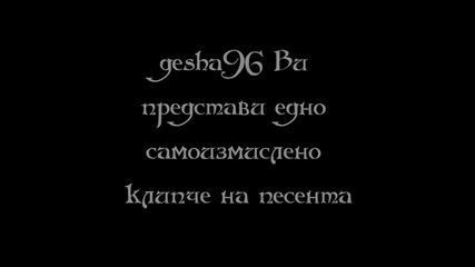 010_kingsize - За нея