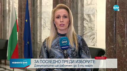 Новините на NOVA (24.02.2021 - обедна емисия)