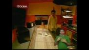 Mtv Cribs - Babyface