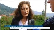Разпити за взрива Проверяват и предишни инциденти в Миджур - Новините на Нова
