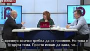8/14. България и Русия след 1991
