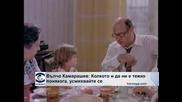 Вълчо Камарашев: Колкото и да ни е тежко понякога, усмихвайте се!
