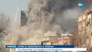 15-етажна сграда рухна и уби 30 пожарникари