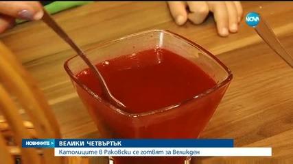 Католиците в Раковски се готвят за Великден