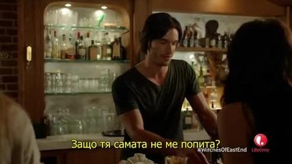Вeщиците от Ийст Енд - сезон 1 ,епизод 4 ( Bg sub ) - Witches of east end