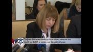 София бележи най-добри показатели по ръст на БВП и ниво на безработица