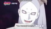Boruto Naruto next Generations [ Бг Субс ] Episode 62 Preview Високо Качество