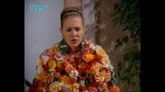 Sabrina,  the Teenage Witch - Събрина,  младата вещица 4 Сезон 5 Епизод - Бг Аудио