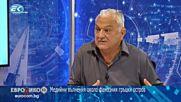 50 тона злато депозирани от Тодор Живков в централна банка в Европа отиват към Герб