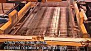 Как се прави - метални огради, асфалтови покривни плочи, експандиран полистирол, бонбони - Бг превод