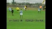 22.11 Вихрен - Ботев Пловдив 0:0