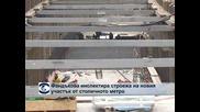 Фандъкова инспектира строежа на новия участък от столичното метро