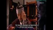 [ Bg Sub ] Iljimae - Епизод 18 - 2/3