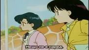 Sailor Moon - Епизод 11 - Bg Sub
