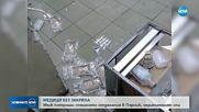 Надрусан мъж потроши спешното отделение в Перник