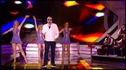 Dejan Matic - Oko nas (grand Parada 02.06.2015.)- Около нас!! Превод!!