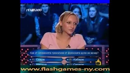 Ники Кънчев прави СЕКС закачки на русокосaта си гостенка в Стани богат:) 06.06.08 HQ