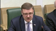 Russia: Kosachev calls for further cooperation between Moscow & Europe