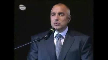 Бойко Борисов - Интервю