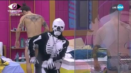 """Страховито събуждане и зловещи изненади за Съквартирантите в Мисия """"Хелоуин"""""""