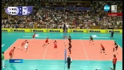 България се класира на финала в Световната лига по волейбол