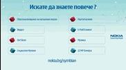 Игри с Nokia N8
