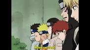 Naruto 60 Bg Subs Високо Качество