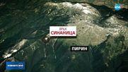 Лавина затрупа млада жена в Пирин