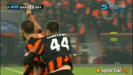 8.12.2010 Шахтьор Д - Брага 2 : 0 Мач от групите на Шампионска Лига