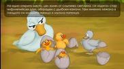 Грозното патенце - Приказка за деца