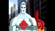 Супермен и Батман: Обществени Врагове - Bg Sub (1/3)