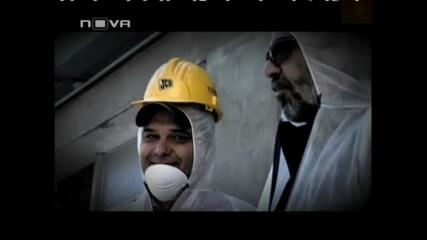 Vip Brother 3:строителите На Обекта